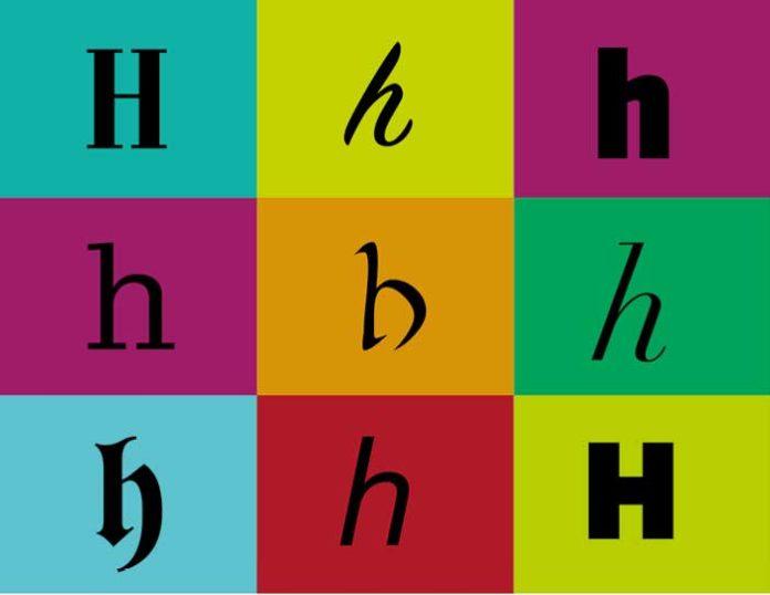 La h ¿es una letra?