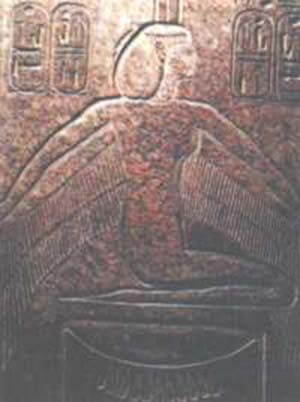 JEROGLIFICOS EN EL SARCOFAGO DE RAMSES III